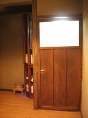 美山荘 お風呂 (5).JPG