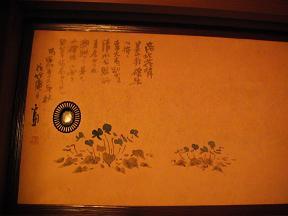 美山荘母屋 (2).JPG