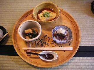 美山荘 朝食.JPG