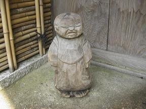 美山荘 玄関前.JPG
