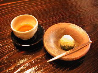 美山荘 蓬餅&アケビ茶.JPG
