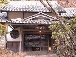 美山荘母屋 玄関.JPG