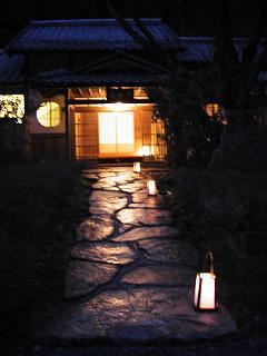 美山荘母屋 玄関 .JPG